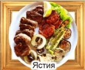 ПИЦА И РЕСТОРАНТ ФЕМИЛИ - Продукти - Ястия Пилешко месо